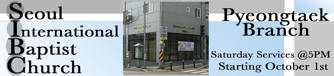 SIBC Pyeongtaek